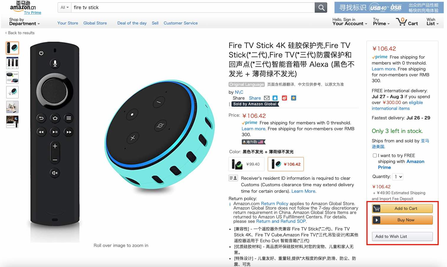 Amazon Fire TV Stick bestellen